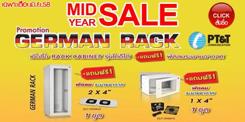promotion germany rack