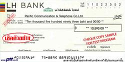โปรแกรมพิมพ์เช็ค : ตัวอย่างเช็ค LH Bank
