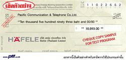 โปรแกรมพิมพ์เช็ค : ตัวอย่างเช็ค OCBC THAI