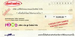 โปรแกรมพิมพ์เช็ค : ตัวอย่างเช็ค ธนาคารธนชาติ