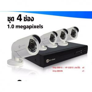 Promotion IP Camera Series /NVR HMP-8804N เครื่องบันทึก 4 ช่องพร้อมกล้อง IP จำนวน 4 กล้อง HDD 1 TB จำนวน 1 ชุด *** โปรโมชั่น 4 กล้อง HI-View เริ่ม 1-31 ส.ค.2560***