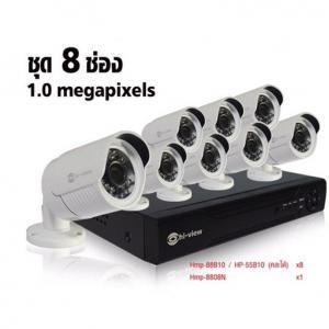 Promotion IP Camera Series / NVR Hmp-8808N เครื่องบันทึก 8 ช่อง พร้อมกล้อง IP จำนวน 8 กล้อง HDD 1TB จำนวน 1 ชุด*** โปรโมชั่น 8 กล้อง เริ่ม 1-31 ส.ค.2560***
