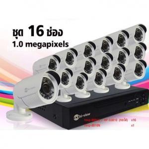 Promotion IP Camera Series  8800   / NVR  HMP -8816 N พร้อมกล้อง 16 กล้อง HDD 2 T จำนวน 1 ชุด ***โปรโมชั่น 16 กล้อง 1-31 ส.ค.2560***