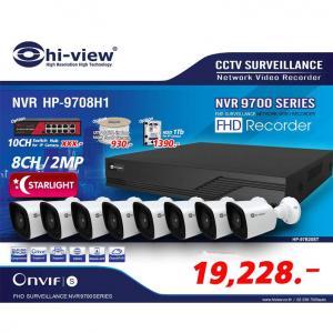 Promotion IP Camera Series /NVR HP-9708H1 เครื่องบันทึก 8 ช่องพร้อมกล้อง IP HP-97B20ST จำนวน 8 กล้อง