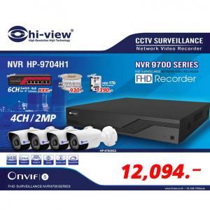 Promotion IP Camera Series /NVR HP-9704H1 เครื่องบันทึก 4 ช่องพร้อมกล้อง IP HP-78B20PE จำนวน 4 กล้อง