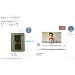 VL-SV71BX Wide Monitor 7